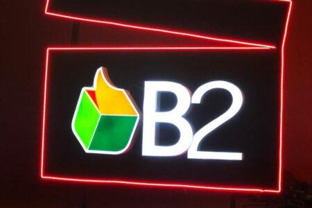 Drive In B2